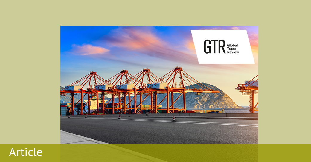 GTR Global Trade Review | Risk warnings resurface as supply chain finance sees spike in demand