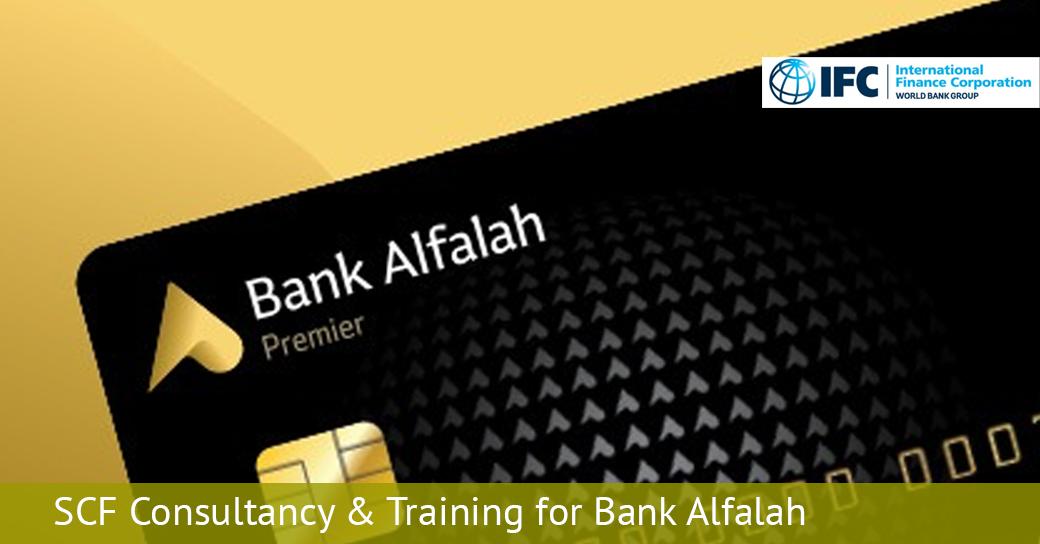 SCF Consultancy & Training for Bank Alfalah 1