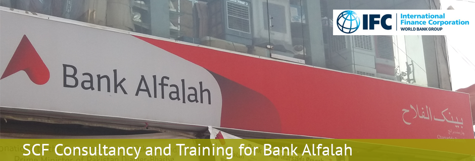 SCF Consultancy & Training for Bank Alfalah 2